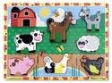 Farm Chunky Puzzle  Item MD- 3723