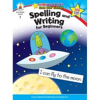 Gr 1 Spelling and Writing for Beginners Home Workbook (A15-104357)