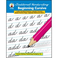 Gr 1-3 Traditional Handwriting Beginning Cursive Practice (A15-0886)