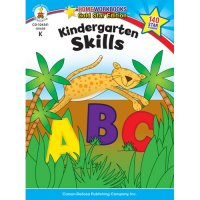 Kindergarten Skills Home Workbook (A15-104341)