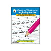 Gr 1-3 Traditional Handwriting Beginning Cursive Practice CD -0886