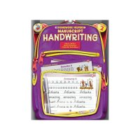 Homework HelpersManuscript Handwriting 2 Workbook CD-FS109038