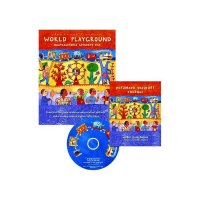 Putumayo Kids World Playground Activity Kit 790248045122