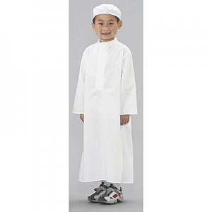 Ethnic Costumes: Muslim Boy Ages 4-8. CF100-321B